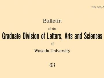 Purdue OWL: Academic Cover Letters